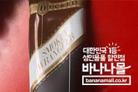 바나나몰 성인용품 체험단 - 벅드 마스터베이션 크림